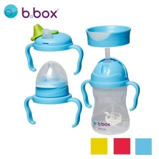 【澳洲 b.box】四合一套裝(藍莓藍)