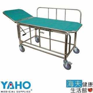 【海夫健康生活館】耀宏 不鏽鋼 二折式 運搬 洗澡床(YH031-8)
