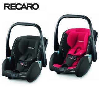 【RECARO】Guardia 新生兒提籃(2色)