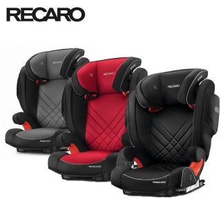 【RECARO】成長型汽座Monza Nova 2 Seatfix 2018(3色)
