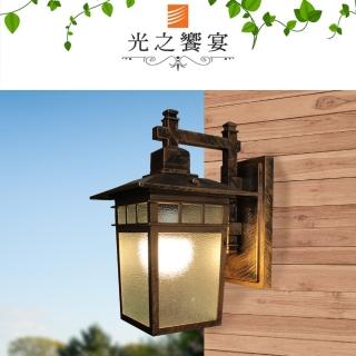 【光之饗宴】猶他戶外單壁燈(鋁刷金)