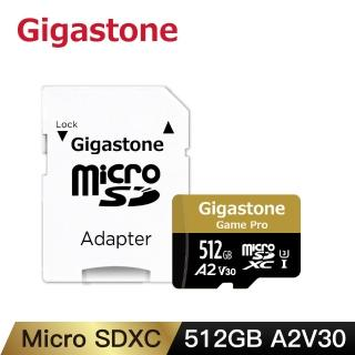 【Gigastone 立達國際】512GB micro SDXC UHS-Ⅰ U3 記憶卡(512G A2V30 高速記憶卡)