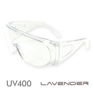 【Lavender】全方位防護眼鏡-Z87-1-CE 透明(抗UV400/MIT/隔絕飛沫/防護/防風沙/防起霧/防疫/可套大框眼鏡)