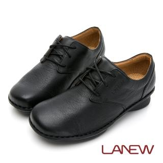 【La new】優纖淨系列 抑菌消臭 氣墊休閒鞋(女30240275)
