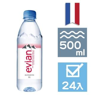【Evian 依雲】依雲天然礦泉水500ml(24入/PET)