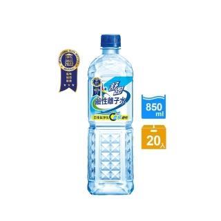 【舒跑】鹼性離子水850ml(20入/箱)
