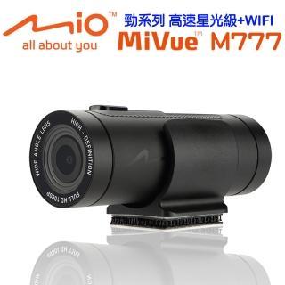 【MIO】MiVue M777 高速星光級 勁系列 WIFI 機車行車記錄器(加贈16G+超值好禮-快)
