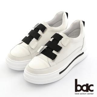 【bac】撞色寬版彈力鞋帶厚底休閒鞋(白色)