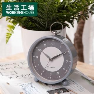 【生活工場】質感灰銀歐風金屬大鬧鐘