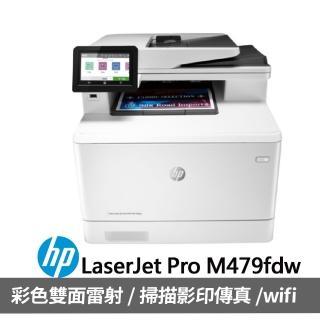 【HP 惠普】Color LaserJet Pro MFP M479FDW 彩色雷射雙面無線三合一傳真事務機(W1A80A)