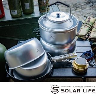 【Trangia】Storm Cooker 25-4 UL 超輕鋁風暴酒精爐套鍋組 含超輕鋁壺0.9L(擋風爐登山鍋爐野炊防風鍋爐)