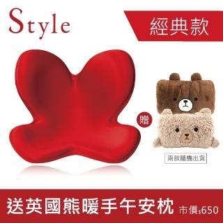 【Style】Body Make Seat 美姿調整椅(紅色)