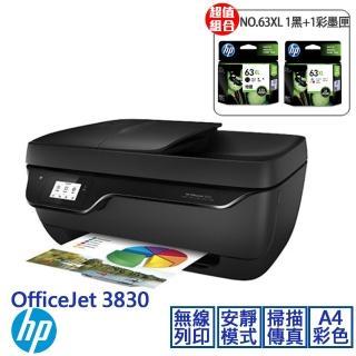 【獨家】贈NO.63XL原廠1黑1彩墨匣【HP 惠普】OfficeJet 3830多功能印表機(F5R95AA)