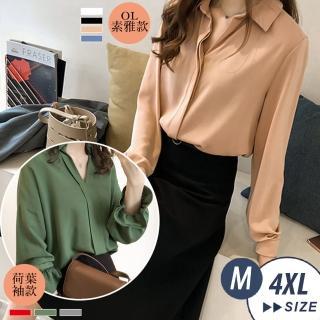 【LANNI 藍尼】現貨 日系氣質款雪紡OL襯衫上衣-7色(素雅款/荷葉袖款)