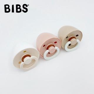 【丹麥BIBS】COLOUR奶嘴專用奶嘴蓋(專用收納盒)