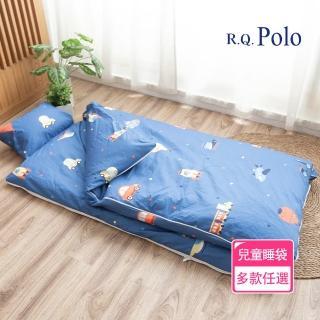【R.Q.POLO】2020新款 純棉兒童睡袋 冬夏兩用鋪棉書包睡袋4.5X5尺(多款花色任選)
