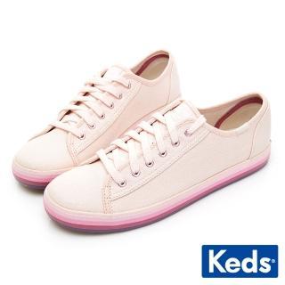 【Keds】KICKSTART 繽紛彩虹綁帶帆布鞋(粉)