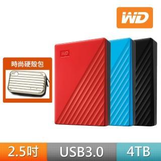 【WD x時尚硬殼包】威騰▲My Passport 4TB 2.5吋行動硬碟