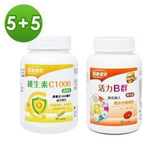 【永信藥品】全民防疫健康組(高單位B群x5+維生素C1000x5)