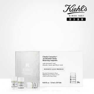 【Kiehl's 契爾氏】激光極淨白縮時全能安瓶 1mlx28入(新品上市)