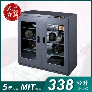 【威品嚴選】338公升工業型微電腦防潮箱(LE-M230)