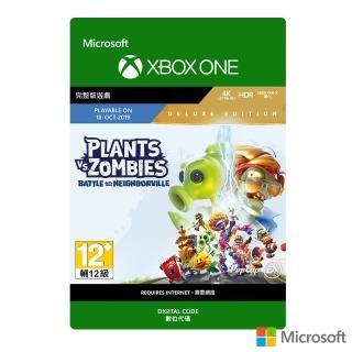 【Microsoft 微軟】植物大戰殭屍- 和睦小鎮保衛戰  豪華升級版(下載版 購買後無法退換貨)
