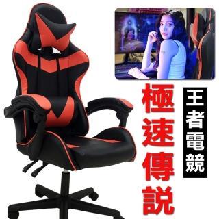 【Z.O.E】超級F1電競椅/賽車椅