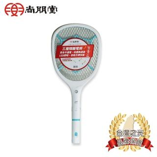 【尚朋堂】分離式充電捕蚊拍SET-DW05