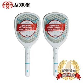 【尚朋堂】分離式充電捕蚊拍SET-DW05-2入組