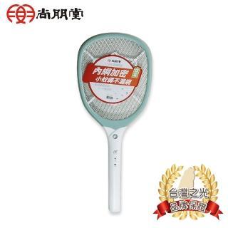 【尚朋堂】USB充電捕蚊拍SET-D001