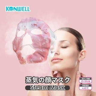 【日本KONWELL】蒸氣SPA舒緩熱敷面罩5入組(面膜伴侶)