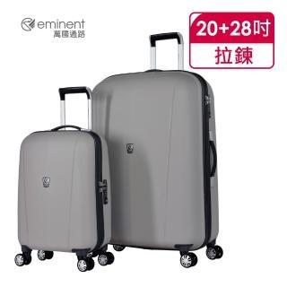 【eminent 萬國通路】官方旗艦館 -買小箱。送大箱 超輕量PP行李箱 20吋+28吋 669(米灰)