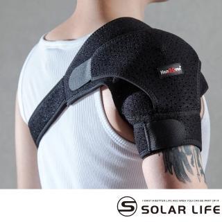 【索樂生活】可調式運動加壓單肩護具吸溼排汗護肩(運動護肩膀護具單肩防脫臼籃球健身羽球網球通用護肩帶)