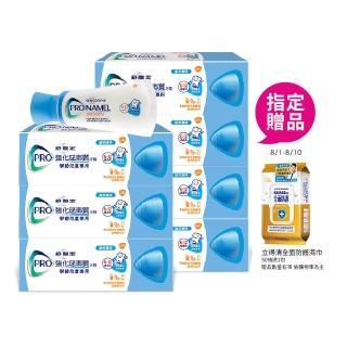 【舒酸定】強化琺瑯質牙膏-學齡兒童專用65g(7入)