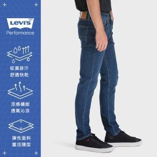 【LEVIS】男款 上寬下窄 /  512低腰修身窄管牛仔褲 / Cool Jeans 輕彈有型 / 深藍微刷白-人氣新品