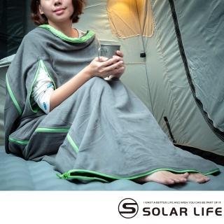【Outthere 好野】舒適搖粒絨可扣式柔絨睡袋好毯 可增溫5~8度(睡袋內套毛毯保暖毯刷毛增溫功能毯睡袋內裡)