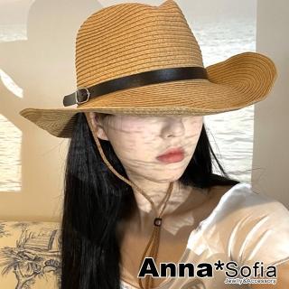 【AnnaSofia】防曬遮陽紳士帽爵士帽草帽-黑層摺帶 寬簷(駝系)