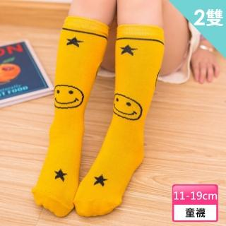 【Angel 天使霓裳】快速到貨-笑臉星星 兒童長襪 2雙入(黃)