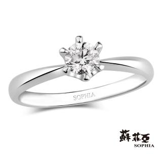 【蘇菲亞珠寶】經典六爪0.20克拉FVS2鑽戒