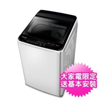 【Panasonic 國際牌】12公斤定頻直立式洗衣機(NA-120EB/ NA120EB)