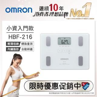 【OMRON 歐姆龍】體重體脂計HBF-216(白色)