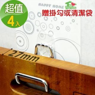 【家而適】4組入 切菜砧板吊掛架 廚房 無痕 收納架 置物架(贈掛勾20入/清潔袋)