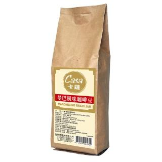 【Casa 卡薩】香醇曼巴風味咖啡豆(454g)