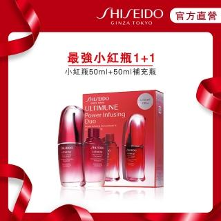 【SHISEIDO 資生堂國際櫃】紅妍肌活露N驚艷大容量組(50ml+50ml補充瓶)