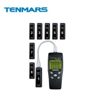 【Tenmars 泰瑪斯】TM-901 LAN電纜測試儀(電纜測試儀 電纜測試錶 電纜測試)