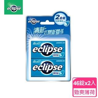 【Eclipse 易口舒】勁爽薄荷無糖薄荷糖2入