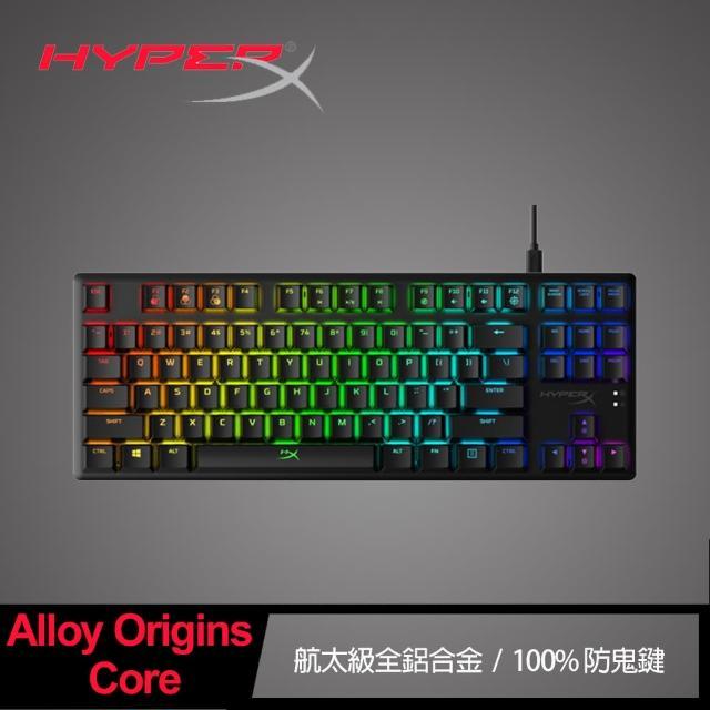 【HyperX】Alloy