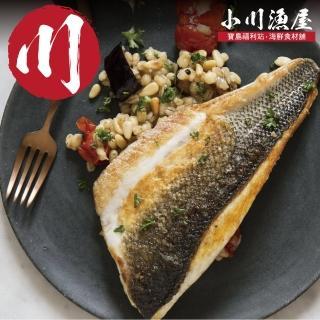 【小川漁屋】海水養殖鱸魚清肉排6片(家常 清蒸 鮮魚)