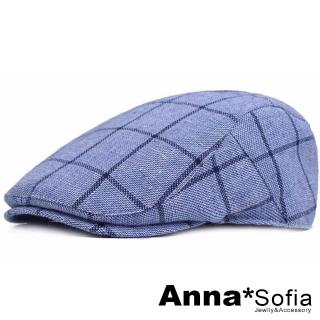 【AnnaSofia】棉質鴨舌帽小偷帽-粗線條長格紋(天藍系)