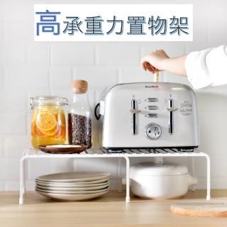 CAXXA 可伸縮廚房置物架 收納架高承重底防滑(置物架  可伸縮  廚房收納  多功能)